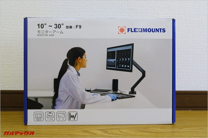 FLEXIMOUNTS F9の外箱