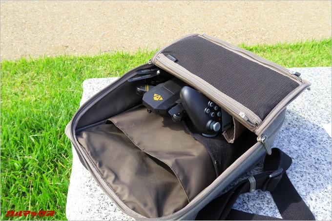 VISUO XS809HWは折りたためるので小型なカバンにも入る