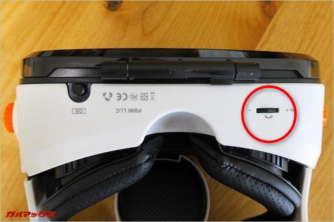 VOX PLUS BE 3DVRの下部にボリューム調整スティックが備わっている