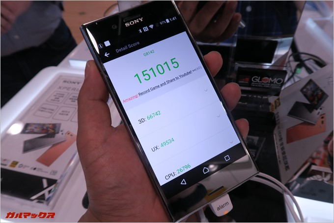 Xperia XZ Premium(Snapdragon 835)実機AnTuTuベンチマークスコアは総合が151015点、3D性能が66742点。