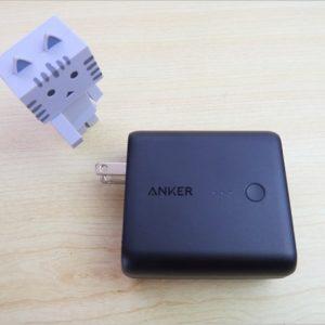 Anker「PowerCore Fusion 5000」レビュー。モバイルバッテリー×充電器が合体した人気製品