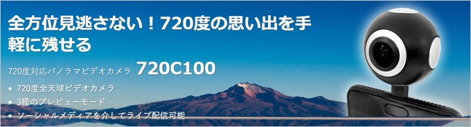 720C100