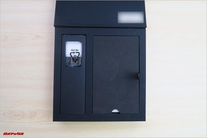 ギッシリアクセサリーが詰まったGPD Pocketの同梱物