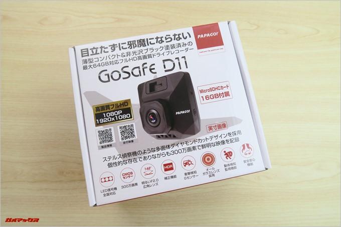 GoSafe D11はドラレコに詳しくない方が購入しても問題ない