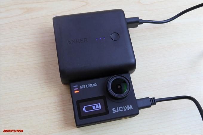 SJCAM SJ6 LEGENDは充電しながらの撮影も可能