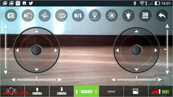 通常接続後はスマートフォンでの操作となるのでコントローラーとペアリングが出来ない