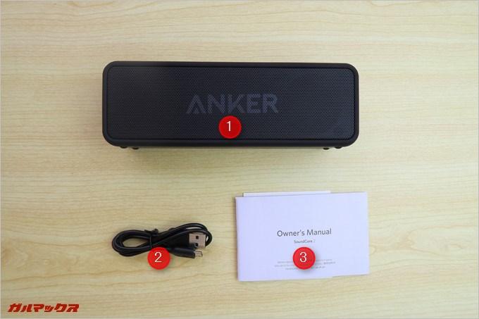 Anker SoundCore2の同梱物は有線接続ケーブルが入っていないので注意