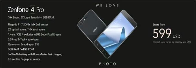ZenFone 4 Proの発売価格は599ドル