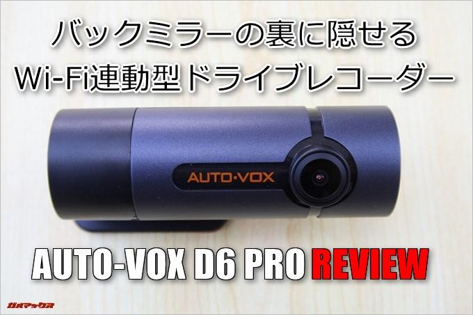 AUTO-VOX D6 PRO