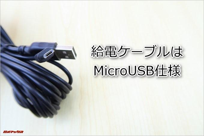 AUTO-VOX D6 PROはMicroUSBの端子を採用しているのでMicroUSBの機器なら充電出来ます