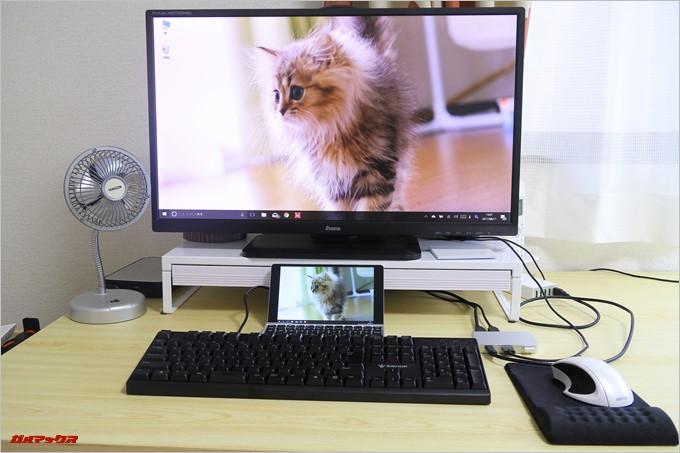 USBハブを利用して外部ディスプレイやキーボード、マウスなどを拡張