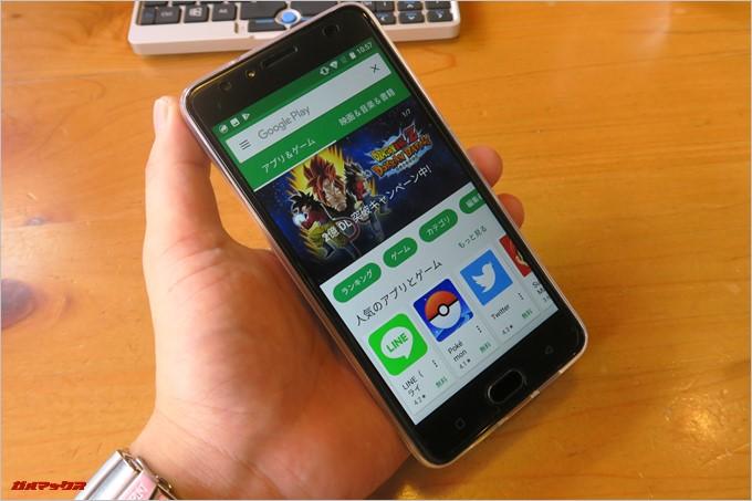 Gretel「GT6000」はPlayストアに対応しているので日本語入力のアプリもインストール可能です。