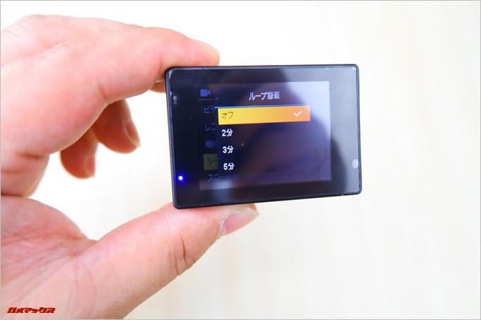 MUSON MC1Aでドライブレコーダー機能を利用する場合はループ録画をオンにしましょう