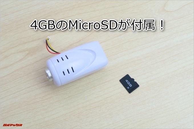 4GBのMicroSDが付属しているのですぐに遊べます