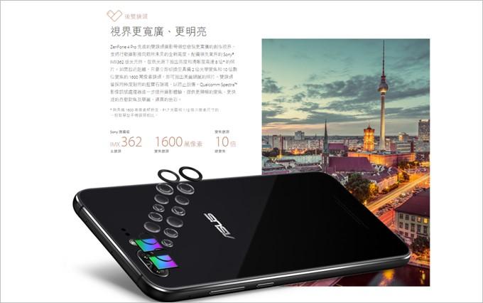 SONYセンサーを搭載したズーム対応のデュアルカメラを備えるZenFone 4 Pro