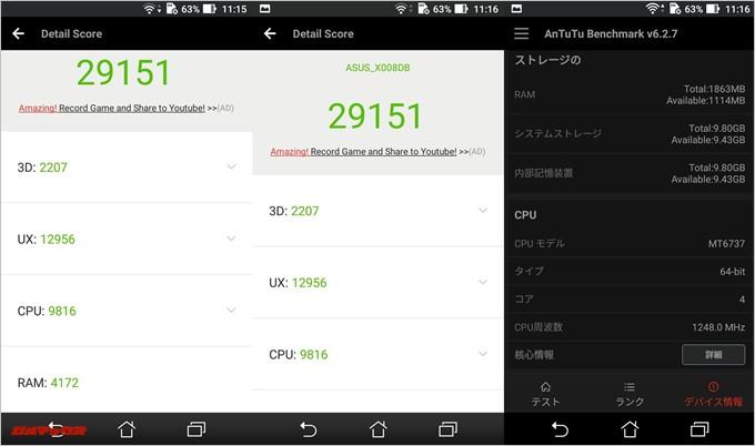 Zenfone 3 Max-ZC520TL(Android 6.0)実機AnTuTuベンチマークスコアは総合が29151点、3D性能が2207点。