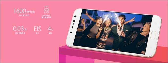 Zenfone 4 Selfie Proは背面もSONYセンサーの1600万画素カメラを搭載