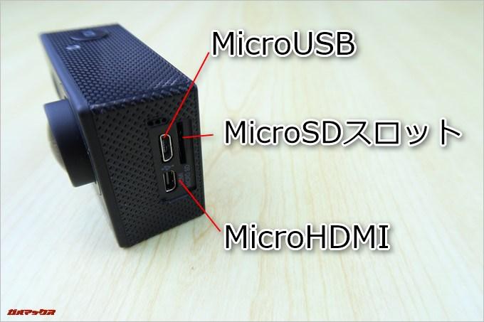 MUSON MC1Aの本体側面には各種端子が備わっています。
