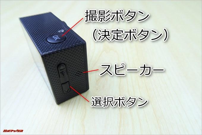 MUSON MC1Aの側面にはカーソル移動用のボタンなどが付属しています