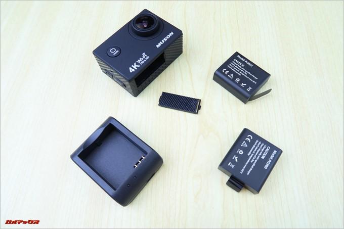MUSON MC1Aはスペアのバッテリーとバッテリー専用の充電台も付属しています。