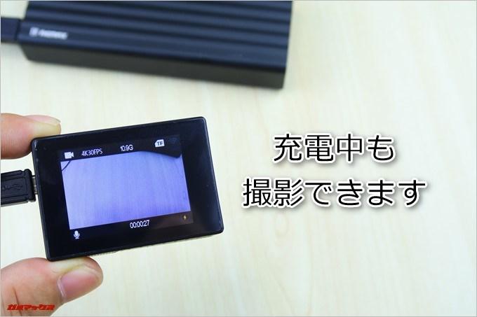 MUSON MC1Aは本体に内蔵のバッテリーを充電しながら撮影が可能です