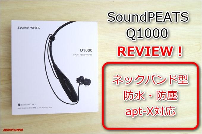 SoundPEATS Q1000
