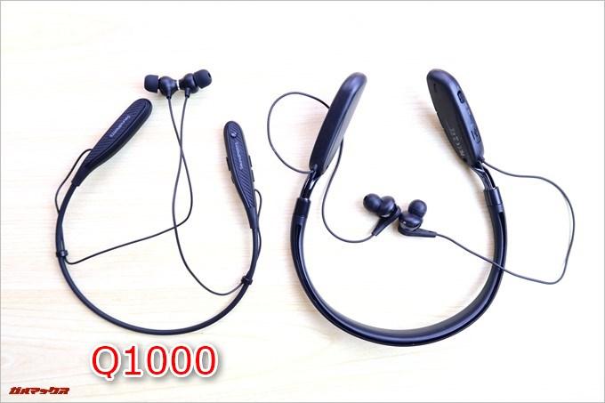 Q1000は他社のネックバンド型Bluetoothイヤホンと比較してかなり軽量です。