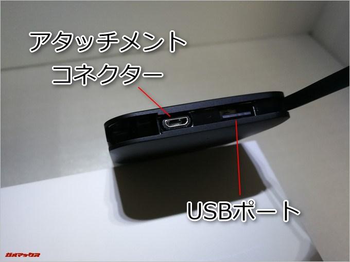 dodocool DP21に付属のケーブルを引っ張り出した部分にUSB-CのコネクターとUSBポートが備わっています