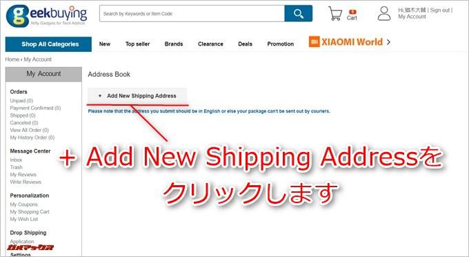 + Add New Shipping Addressをクリックします