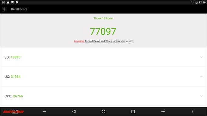 Teclast Tbook 16 Power(Atom Z8750)の実機AnTuTuベンチマークスコアは77097、13895
