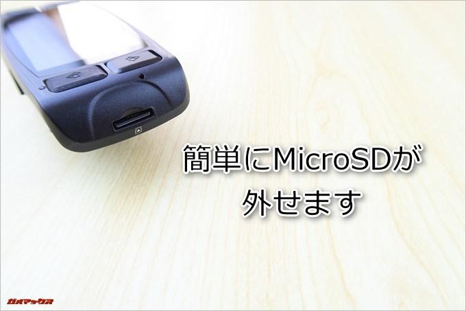 AUTO-VOX D1は本体サイドにMicroSDが備わっているので簡単にMicroSDを外せます