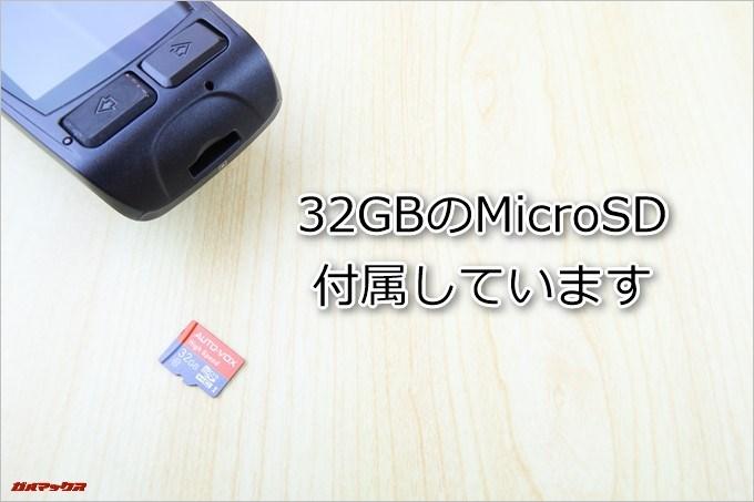 AUTO-VOX D1は32GBのMicroSDが付属しています。