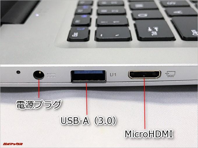Jumper EZbook 3Sの画面左側面には電源プラグやUSB-A、MicroHDMIが備わっています