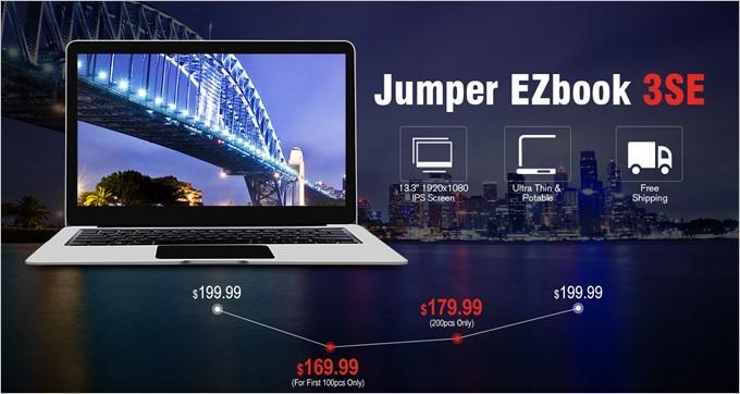 Jumper EZbook 3SEの発売記念キャンペーンがGeekbuyingで開催中