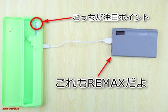 歯ブラシ除菌器「LEYEE」の充電中は青色のLEDが光ります