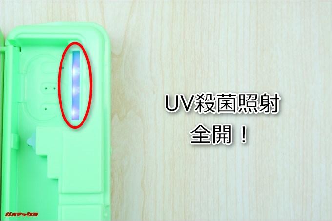 歯ブラシ除菌器「LEYEE」のUV殺菌照射は3箇所から照射されます