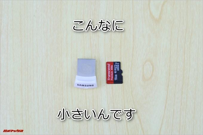 Samsung FITはMicroSDよりも一回り大きいサイズ