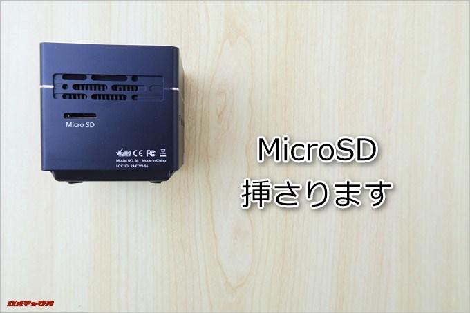 TENKER DLPミニプロジェクターはMicroSDスロットが備わっているのでSDから直接再生可能でローカルで利用できます