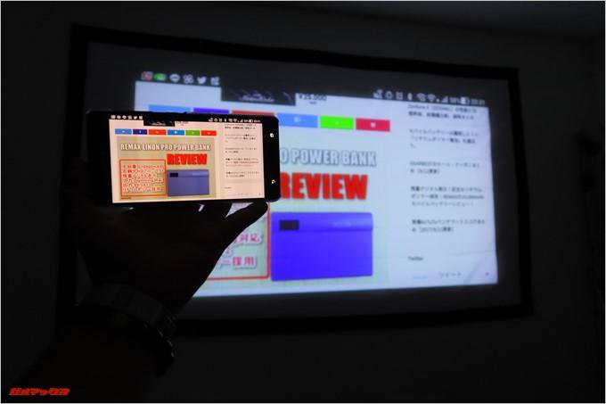 TENKER DLPミニプロジェクターにスマホを接続してスマホの画面をスクリーンに映し出すことが出来ました
