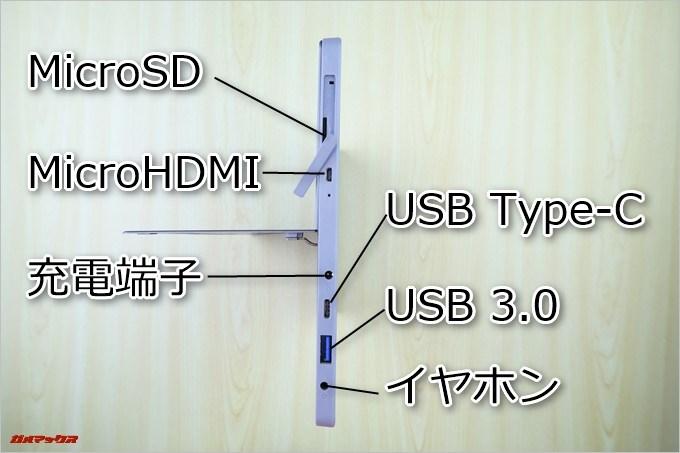 Teclast Tbook 16 PowerにはMicroSDスロット、USB Type-C、USB3.0、MiniHDMIなど豊富な端子が備わっています