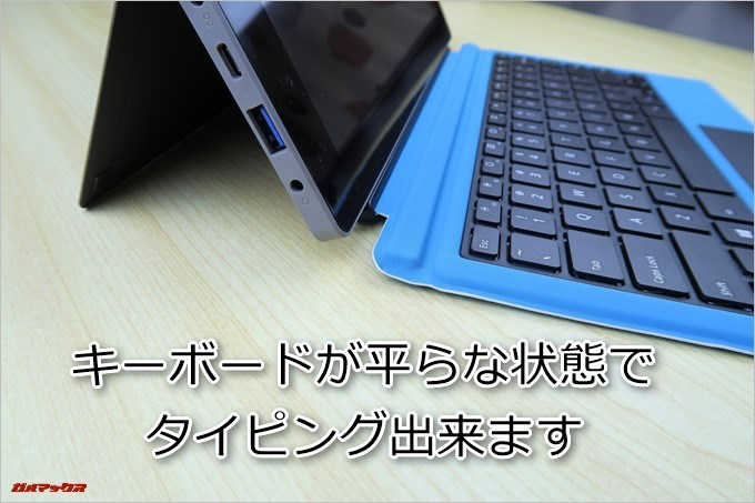 Teclast Tbook 16 Powerに専用のキーボードを取り付けるとキーボードが平らな状態で利用できます