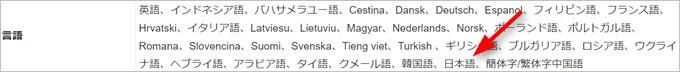 Xiaomi Mi Mix 2は日本語に対応している可能性が高いです