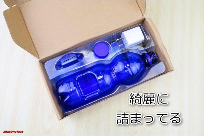ペットボトル型の隠しカメラK3は綺麗に梱包されていました