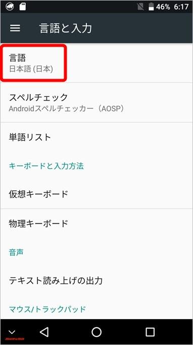MAZE Alphaは日本語で利用できます