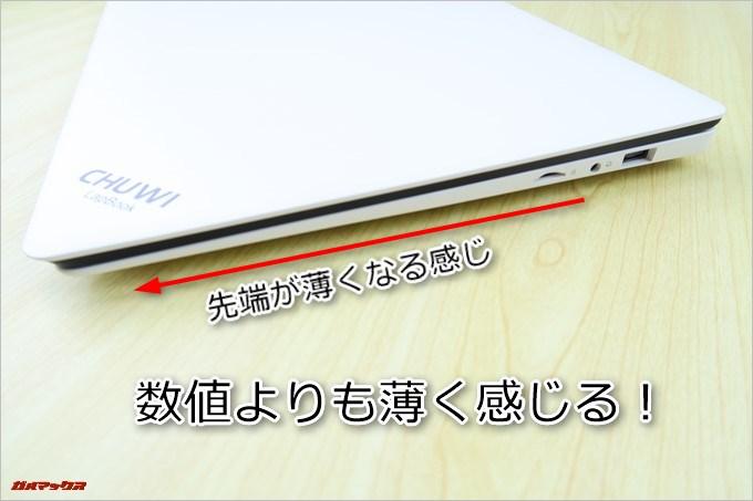 CHUWI LapBookは先端が薄くなっているので想像よりも薄く感じます