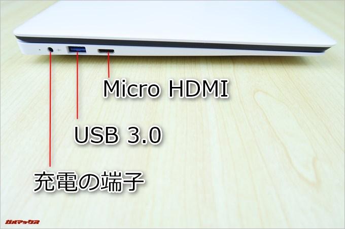 CHUWI LapBookの本体左側には充電端子の他、USB3.0、MicroHDMIが備わっています