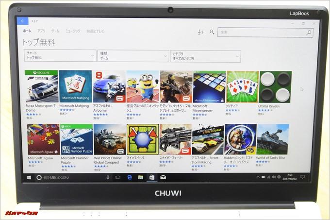 CHUWI LapBookはWindowsストアでリリースされている軽量なゲームを遊べます