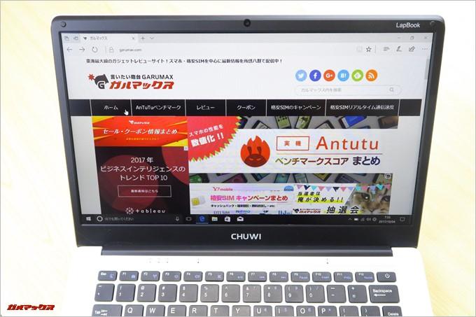 CHUWI LapBookはIPSパネルを採用しているので目が疲れにくい!