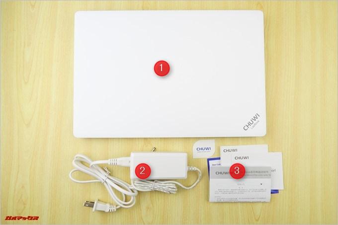 CHUWI LapBookの同梱物は本体と充電器、説明書関係のみとシンプルな内容でした