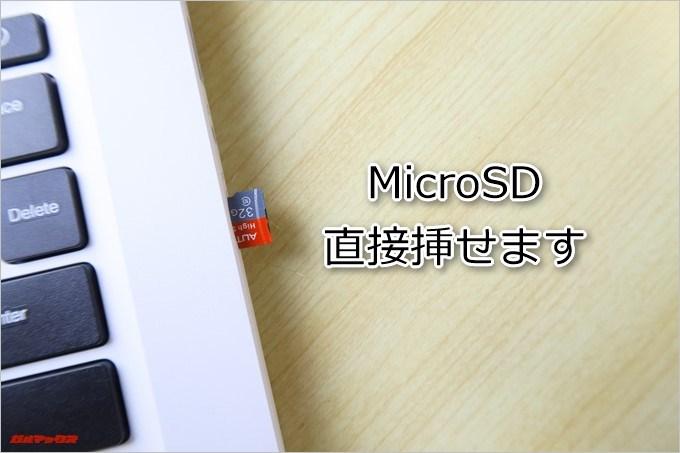 CHUWI LapBookはMicroSDを直接させます